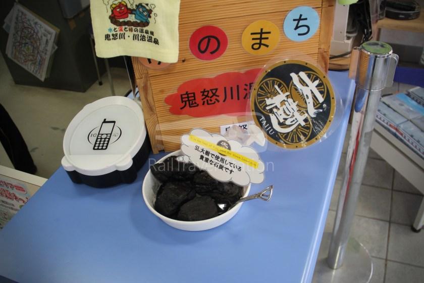 Revaty Aizu 132 Kinugawa-Onsen Shimo-Imaichi 009
