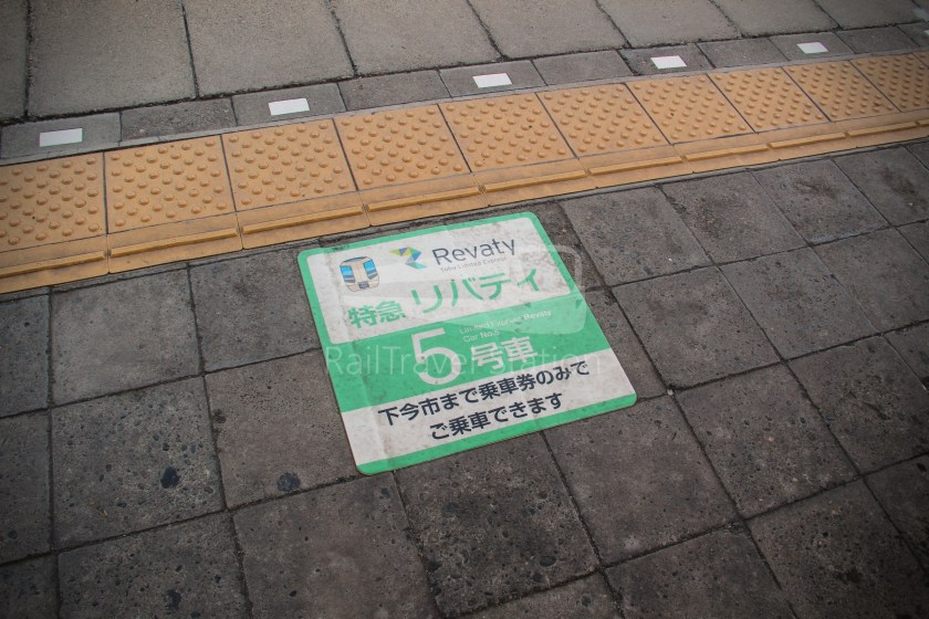 Revaty Aizu 132 Kinugawa-Onsen Shimo-Imaichi 018