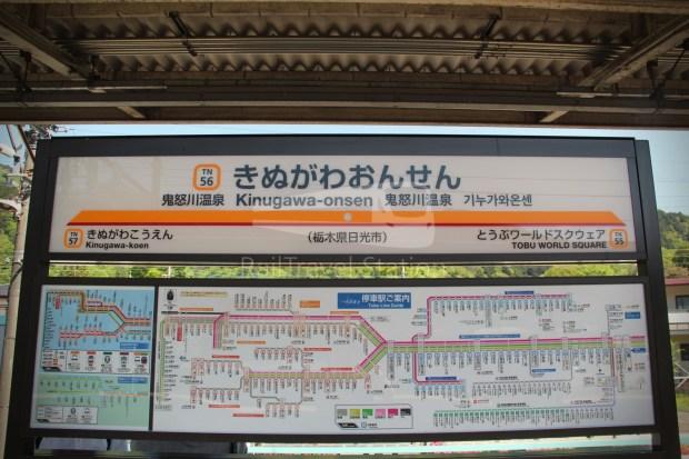 Revaty Aizu 132 Kinugawa-Onsen Shimo-Imaichi 021