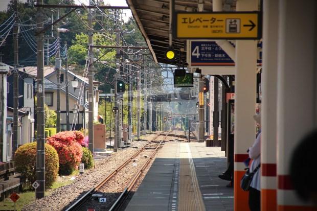Revaty Aizu 132 Kinugawa-Onsen Shimo-Imaichi 022