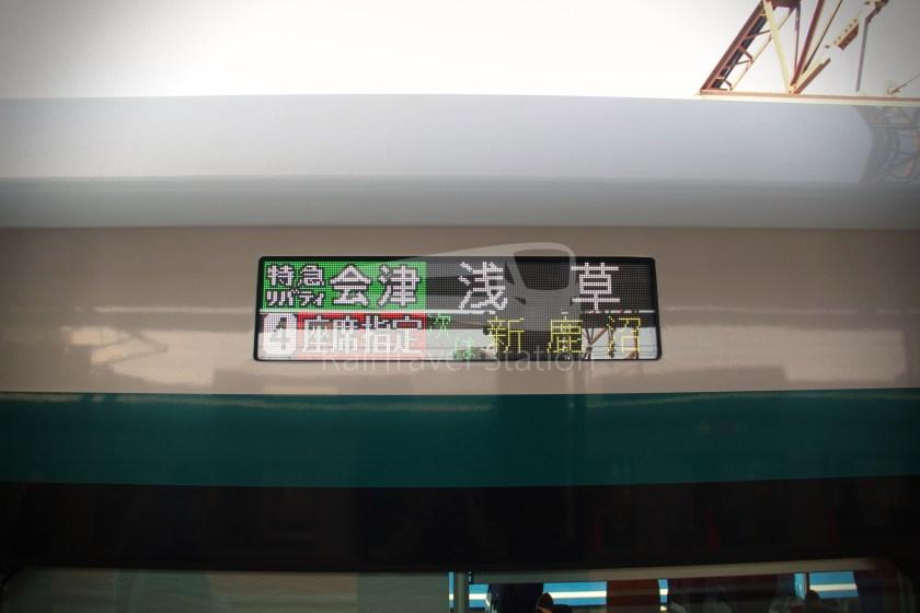 Revaty Aizu 132 Kinugawa-Onsen Shimo-Imaichi 064