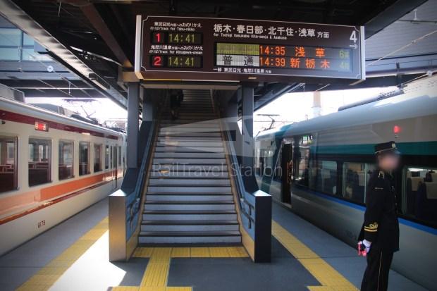 Revaty Aizu 132 Kinugawa-Onsen Shimo-Imaichi 076