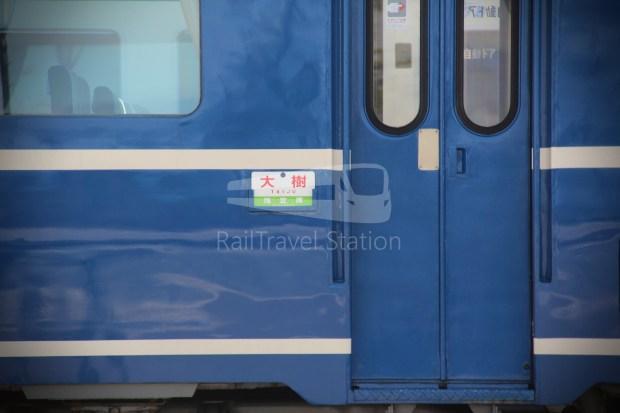 Shimo-Imaichi SL Exhibition Hall and Turntable Square 022