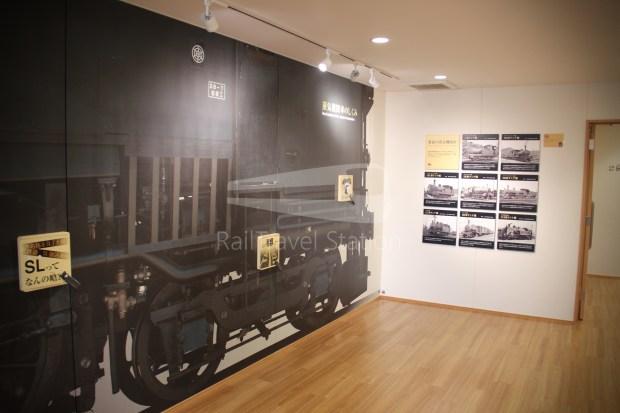 Shimo-Imaichi SL Exhibition Hall and Turntable Square 030