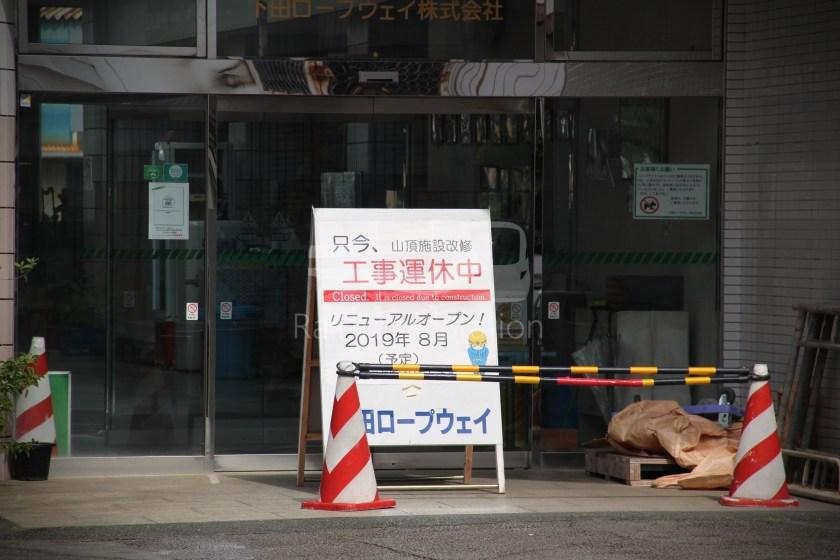 Shimoda Ropeway Closed 005