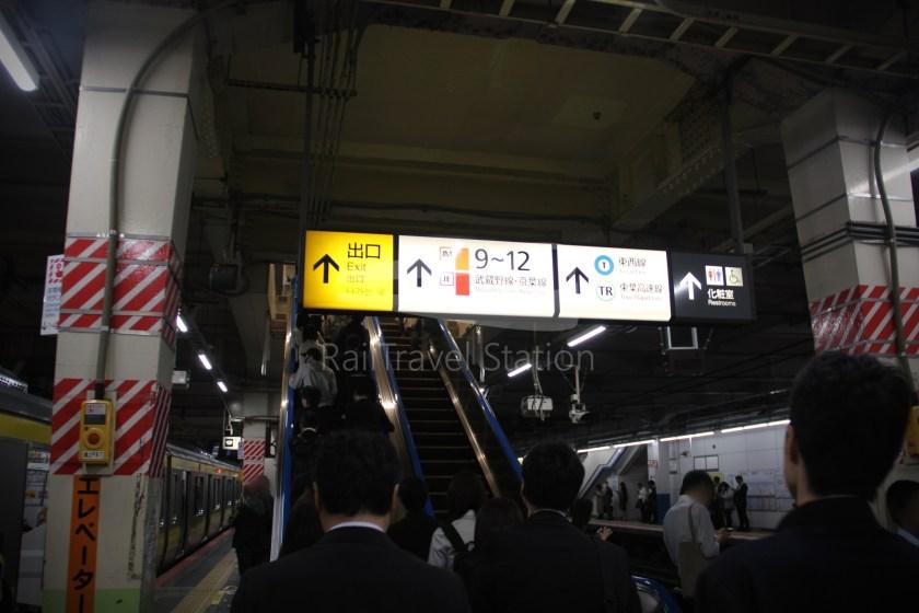 Sobu Line Tokyo Nishi-Funabashi 019