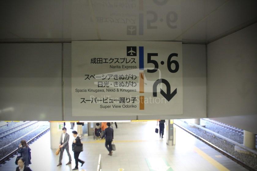 Spacia Kinugawa 3 Shinjuku Kinugawa-Onsen 003
