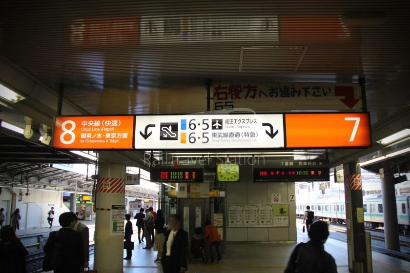 Spacia Kinugawa 3 Shinjuku Kinugawa-Onsen 004