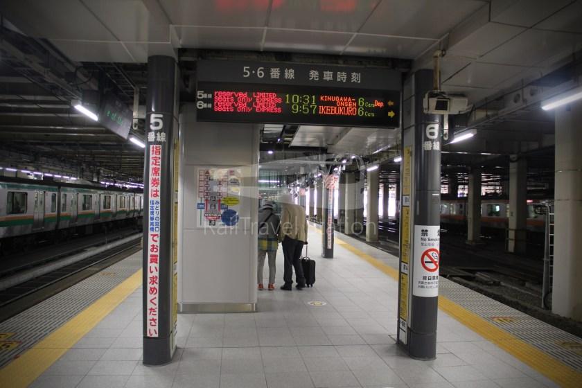 Spacia Kinugawa 3 Shinjuku Kinugawa-Onsen 010