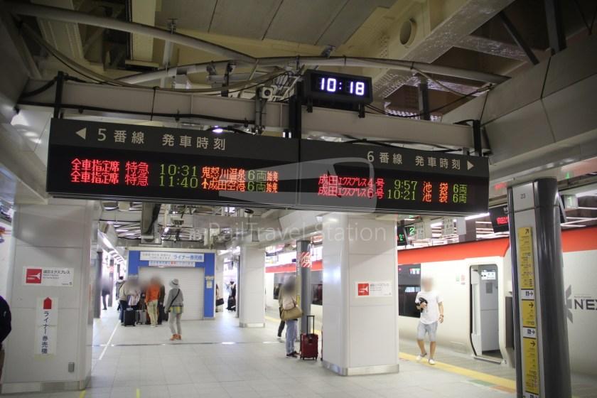 Spacia Kinugawa 3 Shinjuku Kinugawa-Onsen 012