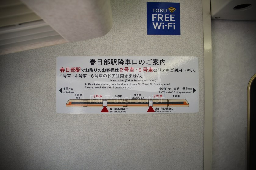 Spacia Kinugawa 3 Shinjuku Kinugawa-Onsen 028