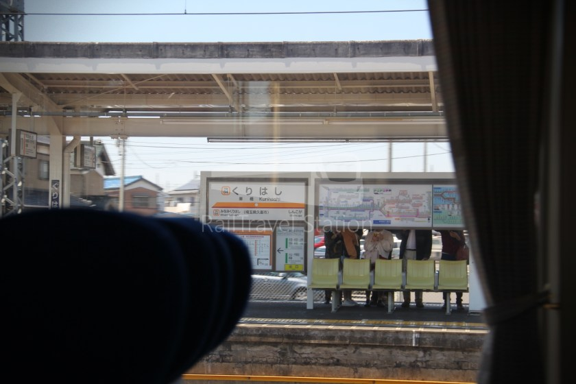 Spacia Kinugawa 3 Shinjuku Kinugawa-Onsen 054