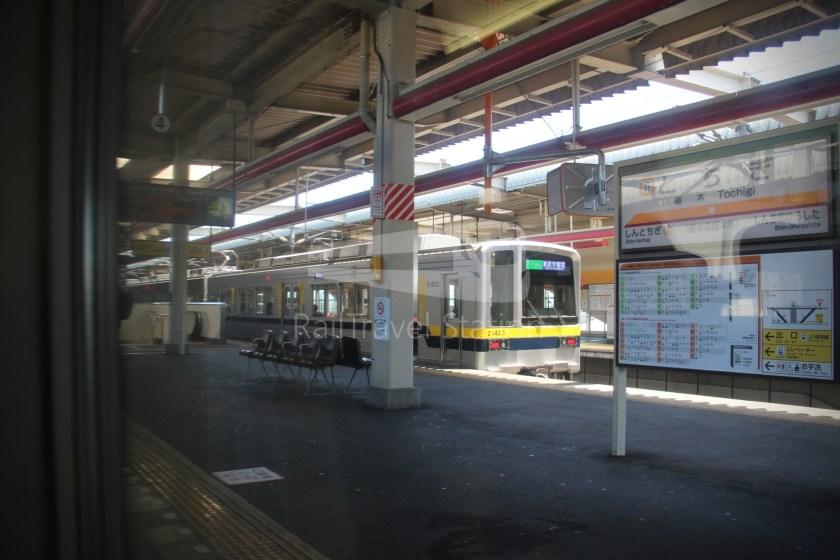 Spacia Kinugawa 3 Shinjuku Kinugawa-Onsen 068