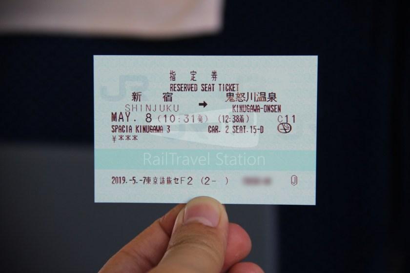 Spacia Kinugawa 3 Shinjuku Kinugawa-Onsen 075
