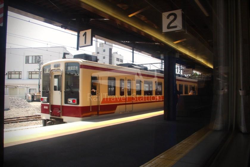 Spacia Kinugawa 3 Shinjuku Kinugawa-Onsen 091