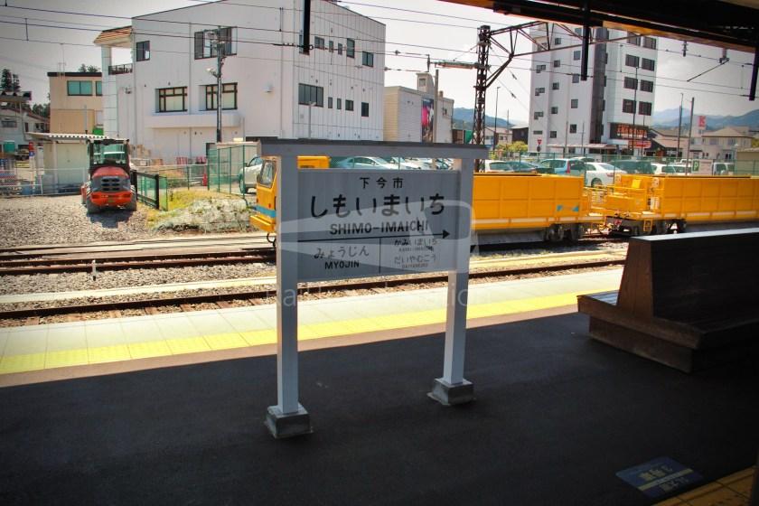 Spacia Kinugawa 3 Shinjuku Kinugawa-Onsen 092