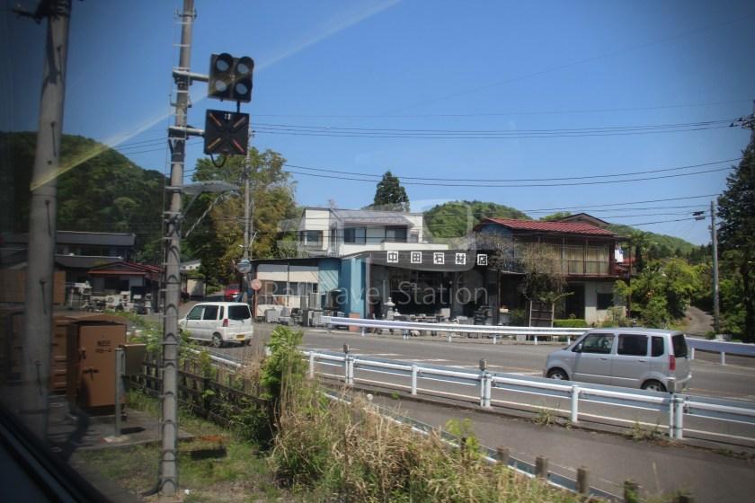 Spacia Kinugawa 3 Shinjuku Kinugawa-Onsen 108