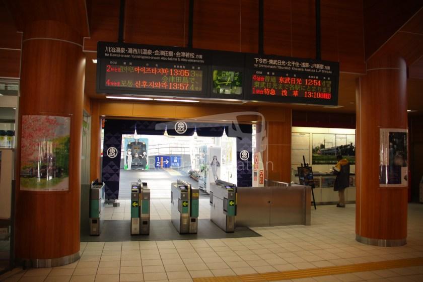 Spacia Kinugawa 3 Shinjuku Kinugawa-Onsen 137