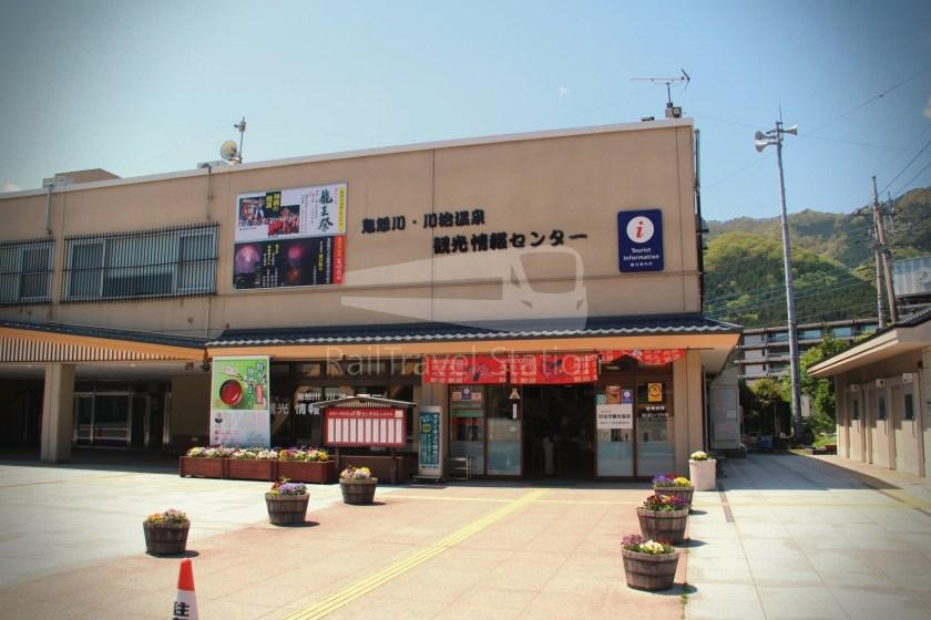 Spacia Kinugawa 3 Shinjuku Kinugawa-Onsen 145