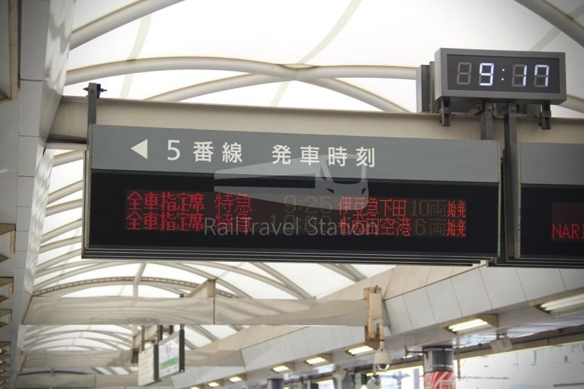 Super View Odoriko 3 Shinjuku Izukyu-Shimoda 010