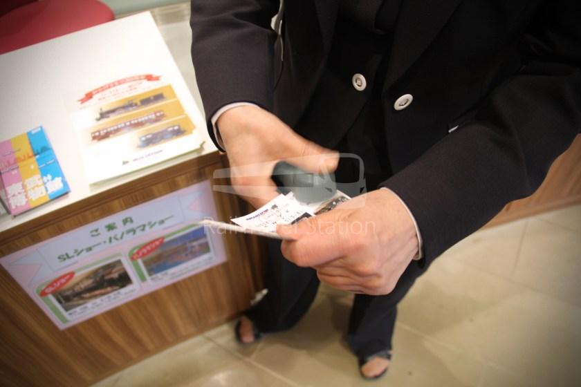 Tobu Museum 006