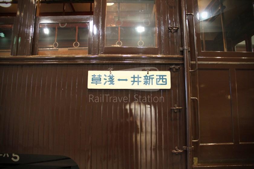 Tobu Museum 012
