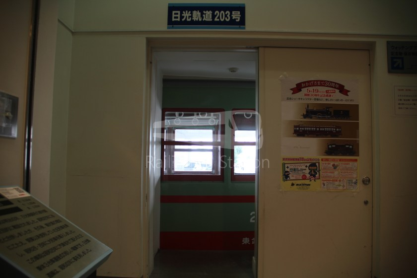 Tobu Museum 060