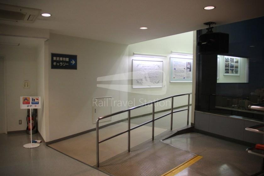 Tobu Museum 098