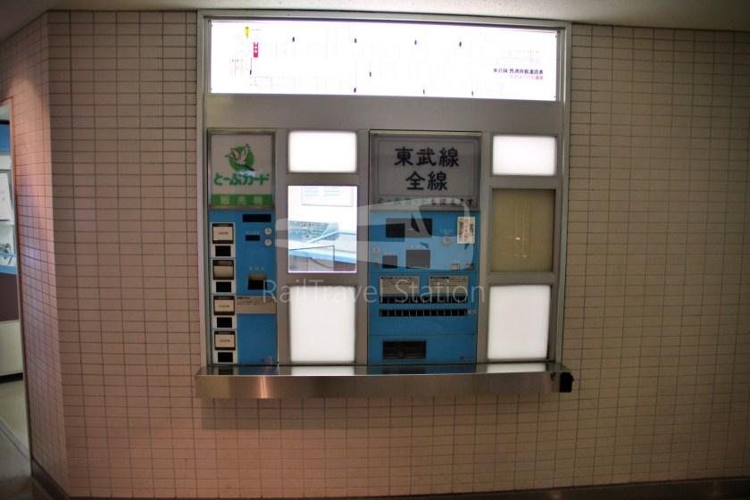 Tobu Museum 117