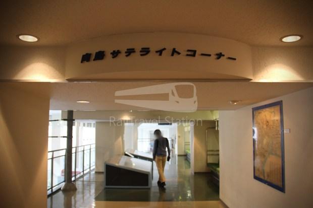 Tobu Museum 124