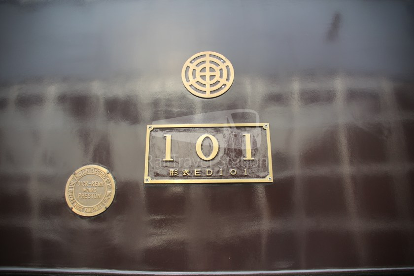 Tobu Museum 137