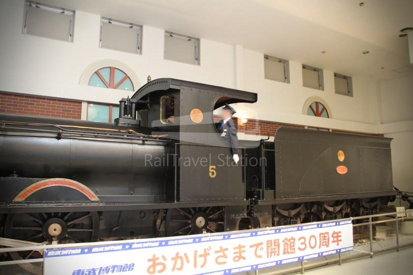 Tobu Museum 148