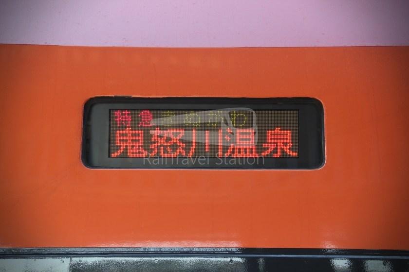Tobu Nikko Line Local Shimo-Imaichi Tobu-Nikko 006