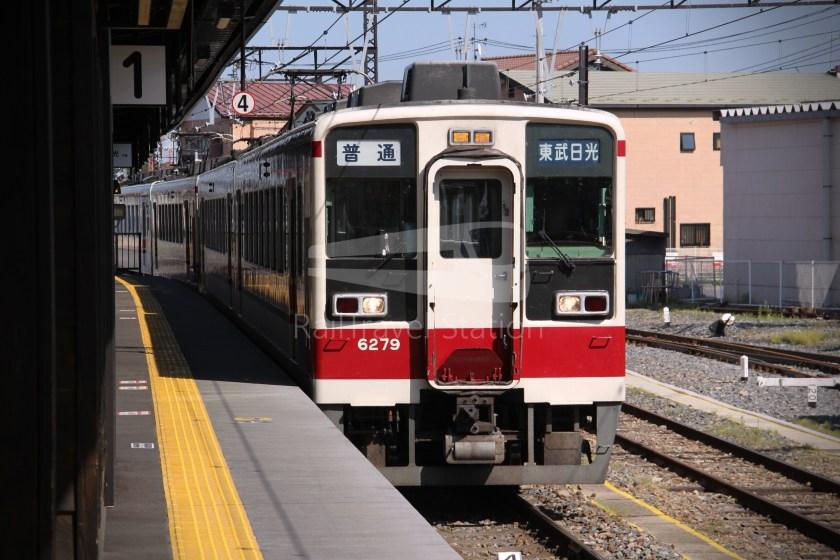 Tobu Nikko Line Local Shimo-Imaichi Tobu-Nikko 008