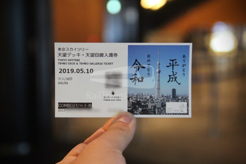 Tokyo Skytree 008