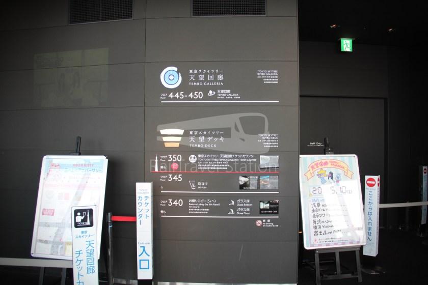 Tokyo Skytree 018
