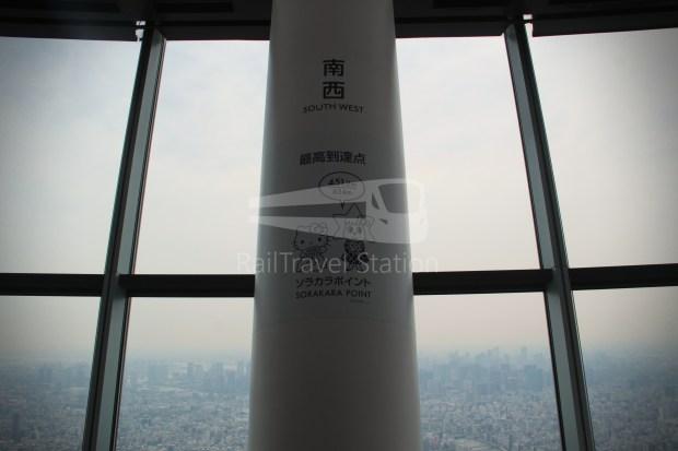 Tokyo Skytree 053