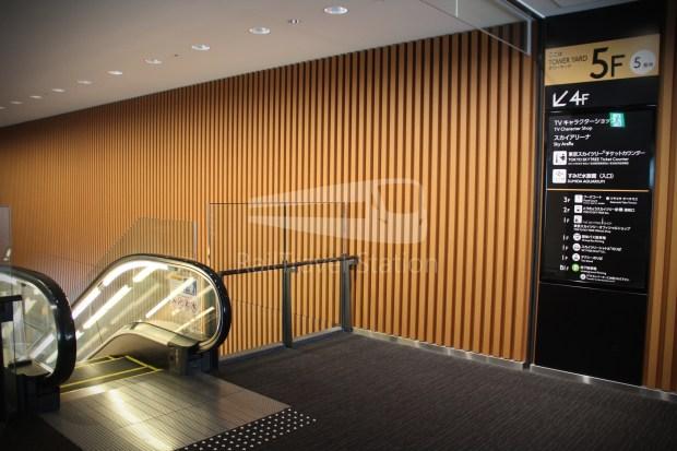 Tokyo Skytree 081