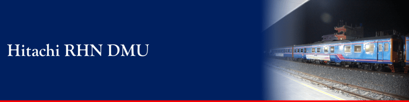 Banner DMU Hitachi RHN 001