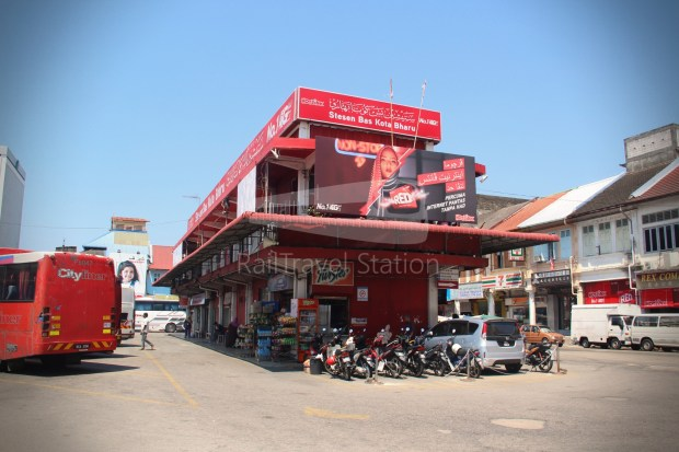 Cityliner Service TESCO Kota Bharu AEON TESCO KB Mall 001