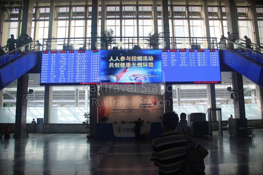 London to Singapore Day 28 Beijing to Nanning to Hanoi 25