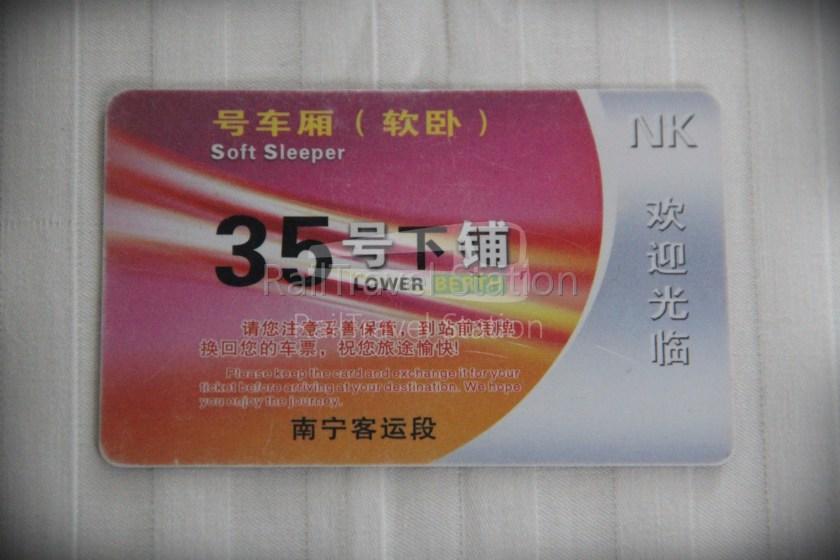 London to Singapore Day 28 Beijing to Nanning to Hanoi 41