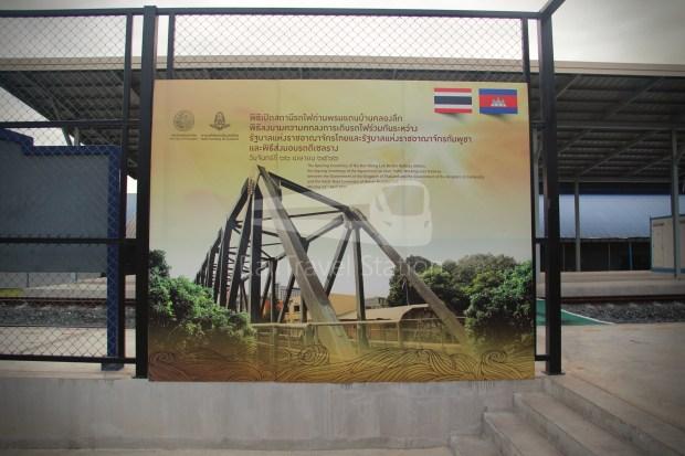 Ordinary 280 Ban Klong Luk Border Bangkok 019