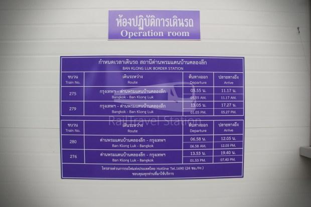 Ordinary 280 Ban Klong Luk Border Bangkok 033