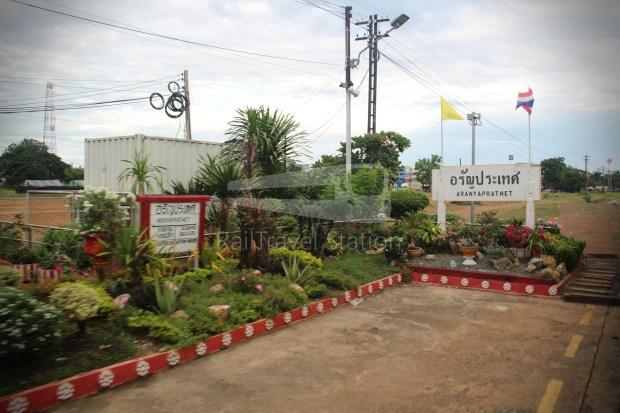 Ordinary 280 Ban Klong Luk Border Bangkok 082