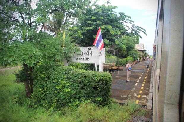 Ordinary 280 Ban Klong Luk Border Bangkok 108