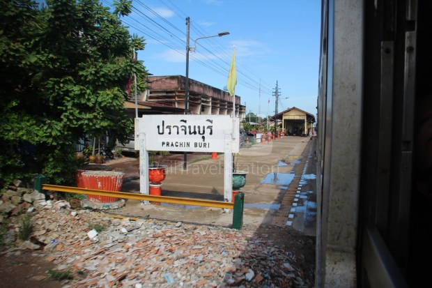 Ordinary 280 Ban Klong Luk Border Bangkok 121