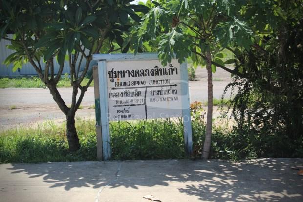 Ordinary 280 Ban Klong Luk Border Bangkok 134