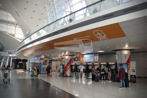 AREX Express Train Incheon International Airport Terminal 1 Seoul Station 010
