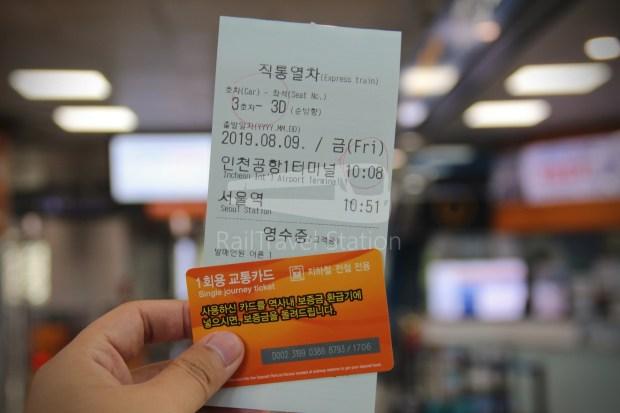 AREX Express Train Incheon International Airport Terminal 1 Seoul Station 012